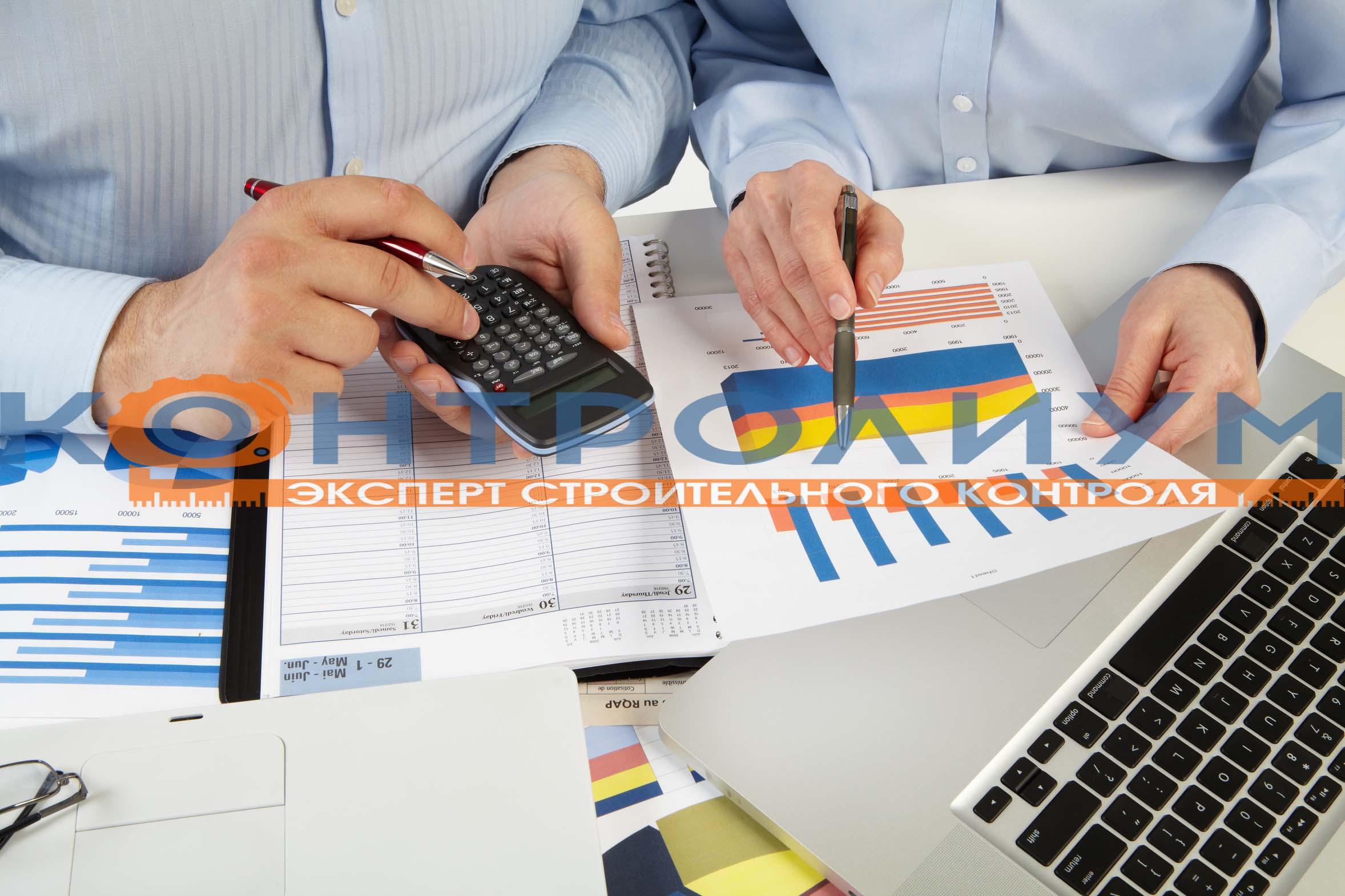 Бизнес план геодезической бизнес план организации шиномонтажа